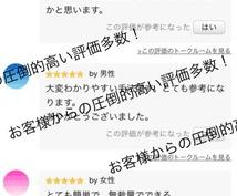 常勝トレーダーの間で流行っている手法になります バイナリーオプション最強ツール!!今だけ破格の500円です!