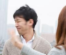 【残り4枠無料!】慰謝料・親権を取って離婚したい!相場やどう作戦を練ればいいかアドバイスします!