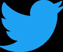 Twitter自動フォロー&botツールを提供ます Twitter自動フォロー&botツールを提供