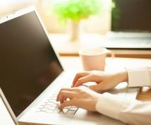 手紙・冠婚葬祭・ビジネスなど文章制作代行いたします 心のこもった「伝わる文章」を、あなたに代わり作成します!