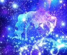 輝く⭐️シリウス⭐️のエネルギーお届けします ・スターシードがお伝えする宇宙の光・