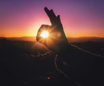 人生や日常生活のあらゆるお悩みをお聞きします 霊視と陰陽五行を基にした占術を駆使し、真の幸福へと導きます。