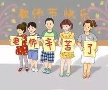 迅速!日本語→中国語、中国語→日本語の翻訳します お急ぎの翻訳の場合はご相談ください!