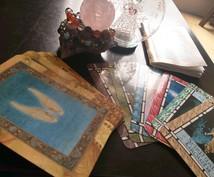 お休中・参加型【スタディ版】エンジェルカードを、一緒に読み解いていきましょう。