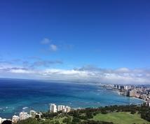 人生初ハワイ1人旅ハワイお食事選びポイント教えます 初ハワイ&1人旅!そんな方のための成幸するハワイお食事選び