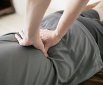 デスクワークで体の不調ありませんか?改善できます 姿勢・筋肉・関節の問題をオンラインでの遠隔マネージメント
