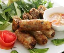 ベトナム料理の作り方教えます ベトナム料理を作ってみたい方へ