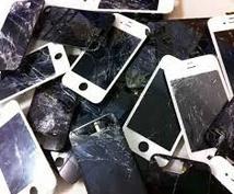 iPhoneを自力修理したい方、修理店で働く私がサポートします!