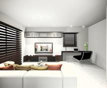 あなたの部屋を3Dパースにします イメージ通りのリフォーム工事を!!