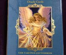 豊かさを引き寄せる天使のアドバイスをお伝えします 【お金の引き寄せ強力アドバイス実践編】豊かになる覚悟必須
