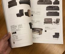 オシャレな家具提案、販売します 家具屋さんとは一味違う家具をお探しのあなたにおススメです!