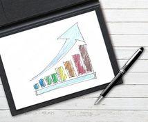 トップ営業マン養成講座★あなたの悩み解決します ☆営業職に従事している方・営業成績が上がらない方へ