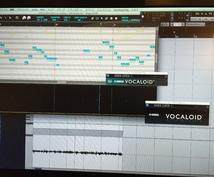 ボカロトークロイド音源&データを作ります。