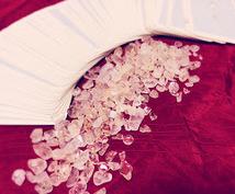 心のデトックス。.○*゜一緒に【せんたく】します ワンコインで3000文字超/カードを使わない質問は無料です◎