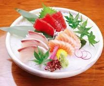 和食のコツをアドバイスしさらに美味しくさせます 家庭料理をさらに美味しくさせたい方に