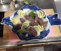料理講師が魚のさばき方教えます ちょっとしたポイントだけで料理の味が大きく変わります!