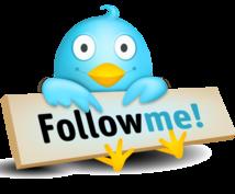 Twitterのフォロワーを増やしたい方!4か月でフォロワー6000人増やした方法を教えます♪★
