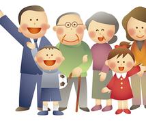 福祉に関する相談・アドバイスします 福祉に関する知識・技術・相談等的確なアドバイスを致します。