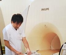 放射線技師からの視点で疑問にお答えします 病院の検査で疑問に思ってることあるませんか?