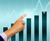 不動産投資をした体験を元に全て話します 不動産投資を詳しく知りたい方・節税の方法を知りたい方