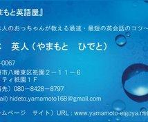 あなたの日本語の創作文を英訳致します あなただけの日本語表現を個性ある英文表現にして全世界に発信!