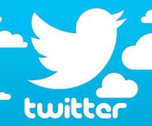 TwitterのOAUTH認証をPHPで作ります ログイン処理を簡単に作りたい方におすすめです。