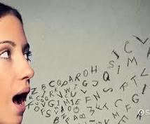 英語リスニングでネイティブ発音の弱化が分かります 音声学の専門的情報をコンパクトにまとめた教材を販売します!