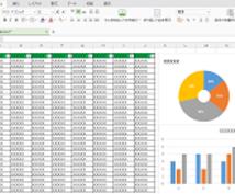 WPS(Office互換)で特にエクセル手伝います WPS Officeを使って特にExcel系をお手伝い