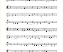 オリジナルの楽曲作ります ピアノは弾けるけど作曲はしたことがないというあなたへ