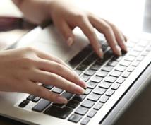 美容系コラムの執筆を致します 記事4本1セットで、1記事1000文字以上2000文字以内