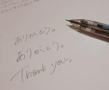 未来の自分への手紙書きます かけがえのないイマを生きる人の、まだ見ぬミライへとどける手紙