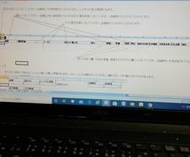 複雑な事務処理を手間のかからないようにします Excel表の作成、加工、リンク、Wordでの文書ならお任せ