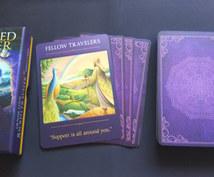 お試し☆オラクルカード2枚引きでリーディングします 仕事や恋愛について目に見えない流れを読み解きます。