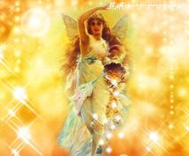 アバンダンス・レイのエネルギー遠隔伝授します 【金運UP】豊かさの女神 アバンダンティア♡