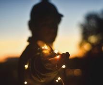 即日施術✏️ 遠隔コントロールして変化を起こします 恋愛・仕事などの願望を成就へと導きます!