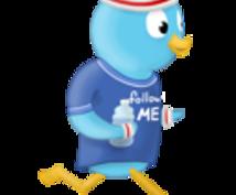 【Twitter(ツイッター)】はじめよう! クラウド(群衆)マーケティングスタートマニュアル♪