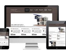 レスポンシブwebサイト制作します スマホに対応したレスポンシブ対応ホームページ