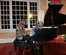 プロミュージシャンへの相談、演奏お受けします 音楽に興味のある方。音楽で癒されたい方へ!