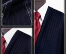 ハイブランドネクタイを安く買いたい