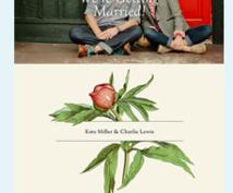 結婚式の招待状ウェブサイト作ります 海外のウェディングの様なお洒落な招待状を作りたい方へ!!