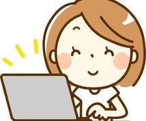 ブログを読んであなたのイメージをお伝えします。