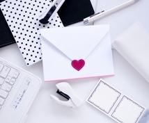 宇宙からのラブレター届けます 幸せになるための光のメッセージ