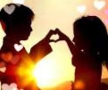 人気!心のブロック解除します 仕事 人間関係 恋愛結婚 お金全てのお悩みを解消します。