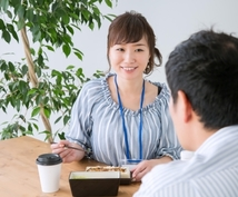 苦手な人とコミュニケーションを取る方法を教えます 完全に気の合わない人との接し方・対処方法を伝授します!