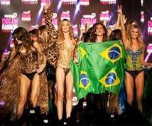 ブラジルポルトガル語の授業します!!