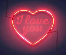 最短1時間以内であなたの恋愛、結婚を占います あなたの状況、悩みに応じて複数の組み方を複合し、お答えします