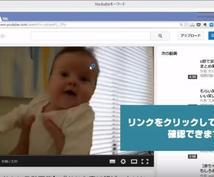 Youtubeの動画リサーチツールを販売します サジェストキーワードや予想収益、タグや説明文などすべて取得!