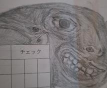 男子高校生1年ココナラの友達になります 500円で友達がほしい方。。。