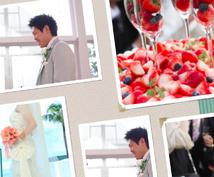【最短2日!!】結婚式ムービー作ります1(式用&式後どちらでもOK。DVD納品も可)