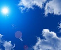 霊視で前世占い 悩みや不安を解くヒント